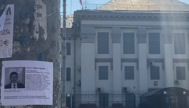 Крим-SOS провів акцію проти насильницьких зникнень на півострові