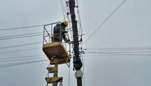 На Донетчине восстановили энергоснабжение в 30 населенных пунктах