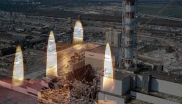 СКУ зробив заяву до 35-тих роковин Чорнобильської катастрофи