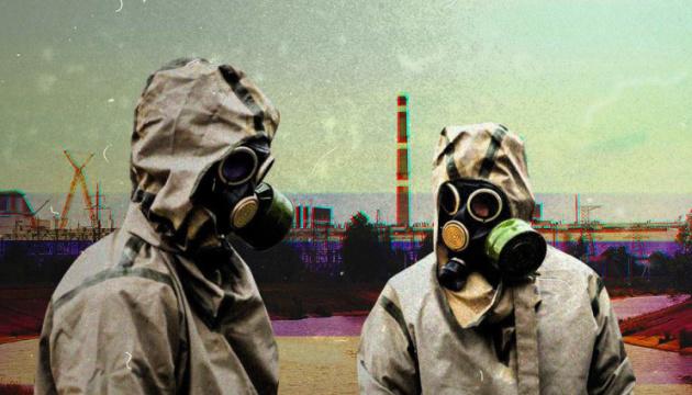 У гарячих точках Чорнобиля