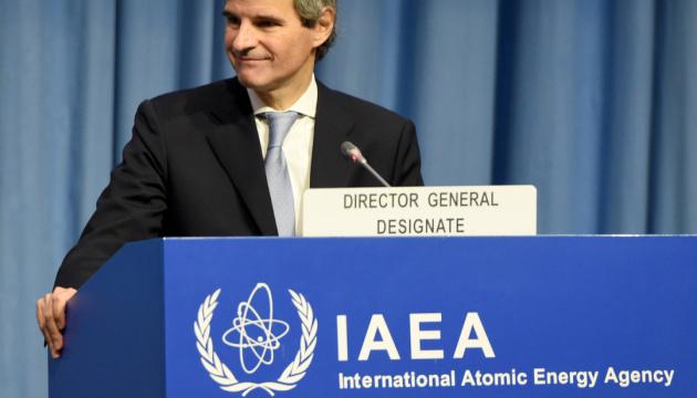 L'Ukraine a reçu 9 millions d'euros de l'Agence internationale de l'énergie atomique