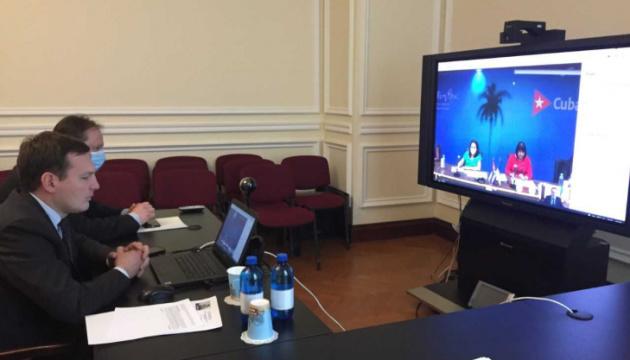 Ukrainian, Cuban foreign ministries discuss bilateral cooperation