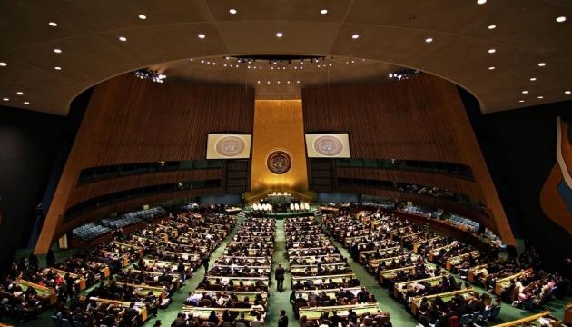 Asamblea General de la ONU celebra una reunión especial en el aniversario del desastre de Chornobyl