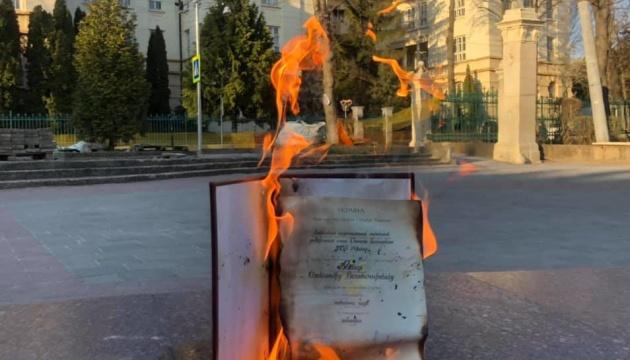 У Львові кандидат наук спалив свій диплом на знак протесту проти дисертації Киви