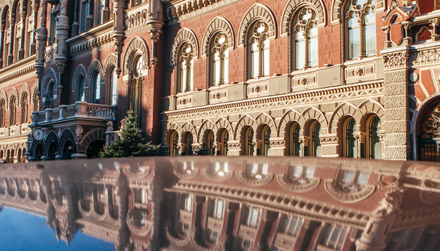 NBU simplifies conditions for Ukrainian companies to place Eurobonds