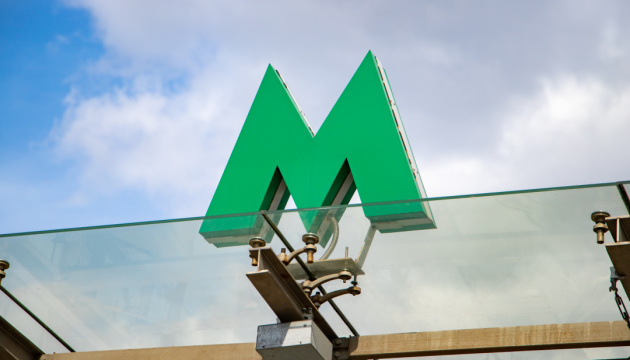 На шести станціях метро іде капітальний ремонт