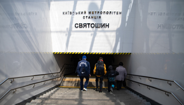 Проверка документов и ограничения движения: в метро Киева проведут антитеррористические учения
