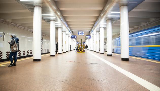 Сьогодні через футбол можливі зміни у роботі трьох станцій київського метро