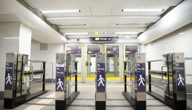 В Раде зарегистрировали законопроект о монетизации льгот на проезд