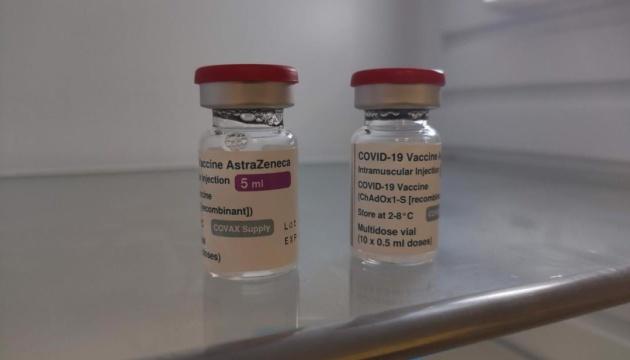Київщина отримала 23,5 тисячі доз корейської вакцини AstraZeneca