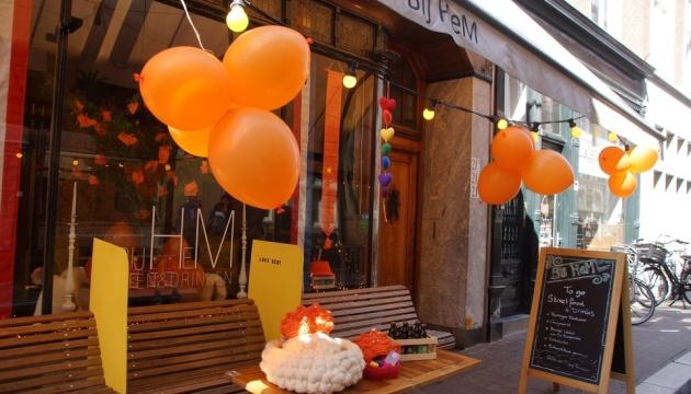 В Нидерландах празднуют День короля