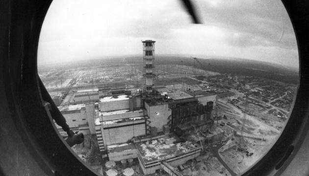 В Угорщині провели міжнародну онлайн-подію «Жива історія: пам'ять про Чорнобиль»