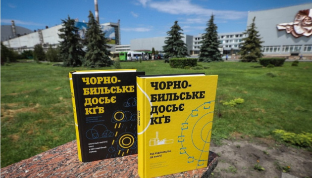 «Чорнобильське досьє КҐБ» презентували на полях Генасамблеї ООН
