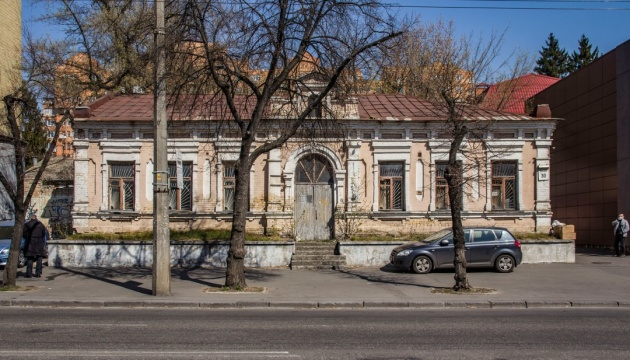 У КМДА розповіли про проєкт рішення для збереження історичного особняка Баккалинського