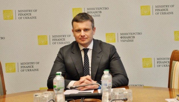 Ukraine expects to receive EUR 600M in aid from EU by Sept – Marchenko