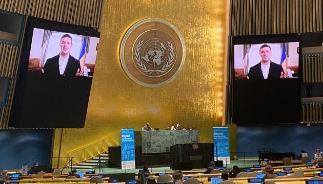 Федоров розповів в ООН про плани створення цифрових можливостей для всіх українців