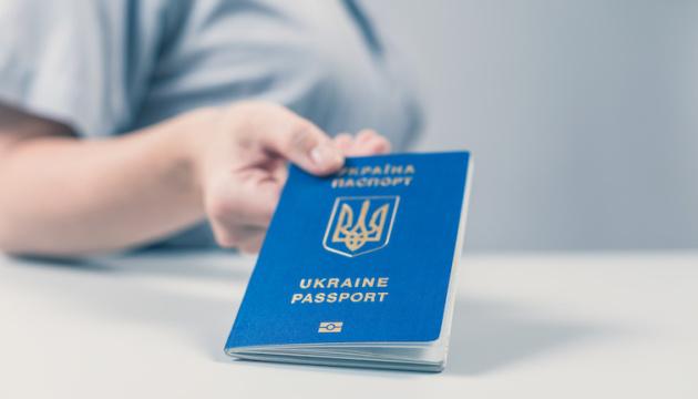 В Украине в этом году свыше трех тысяч человек изменили имя