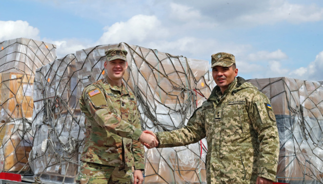 U.S. provides nearly $8M in security assistance to Ukrainian Armed Forces