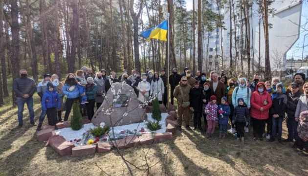 У Києві відкрили Алею пам'яті нацгвардійця, загиблого на сході України