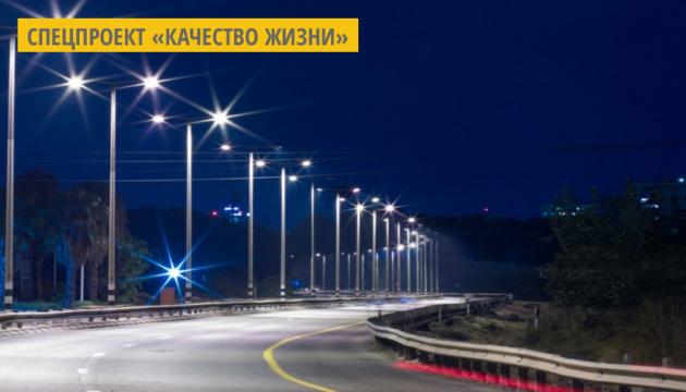 В Тернополе модернизировали уличное освещение