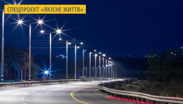 У Тернополі модернізували вуличне освітлення