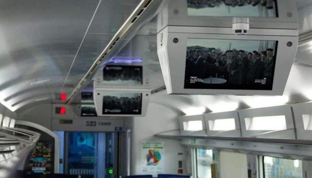 У потягах крутитимуть проморолик «Марафону фільмів» до 30-річчя Незалежності