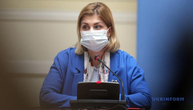 Stefanishyna: La Rada y el gobierno han de aprobar más de 100 documentos en materia de integración europea en 2021