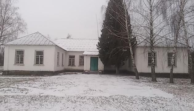 На Черниговщине неработающую школу за 7 миллионов превратят в детсадик