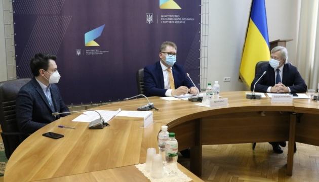 Парижское соглашение: Украина хочет создать «коридор» климатических целей