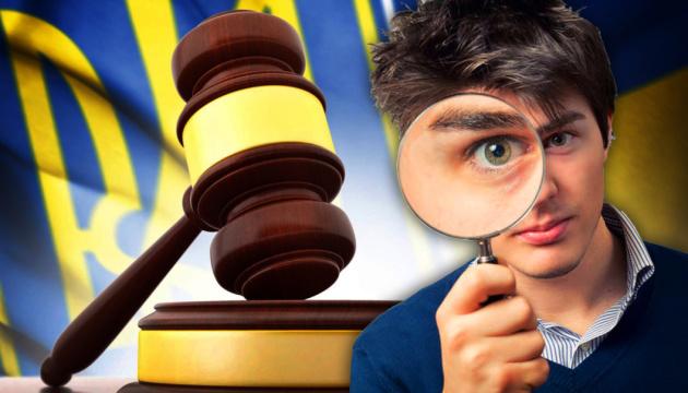 Обмежувальний припис – чому в Україні не користуються дієвим механізмом захисту?