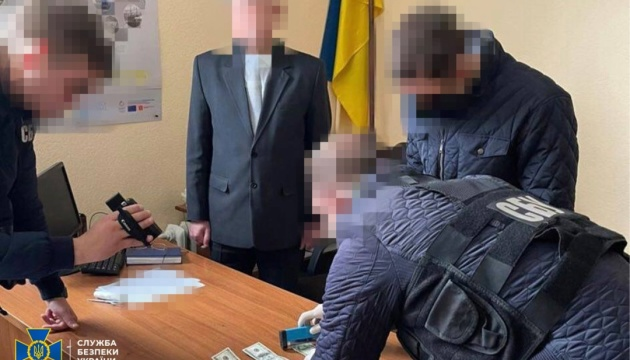 На Черкащині на хабарі «погоріло» керівництво регiонального вiддiлення Фонду держмайна