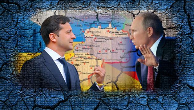 Россия пытается навязать свой формат встречи Зеленского и Путина