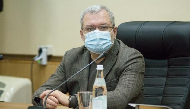 Ukraine technically prepared for synchronization with ENTSO-E - Galushchenko