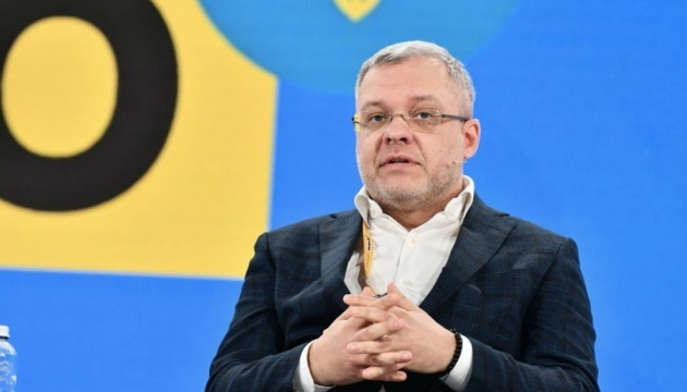 Галущенко обговорив енергобезпеку України та ЄС з представником Європейської комісії