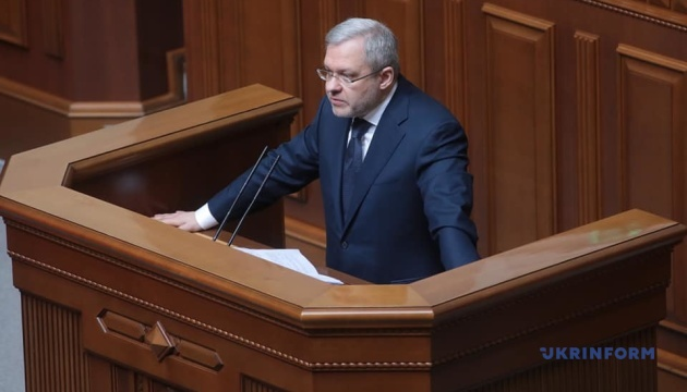 Рада призначила Галущенка міністром енергетики