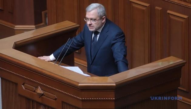 Galushchenko nombrado ministro de Energía de Ucrania