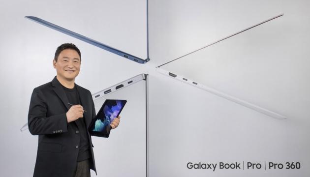 Новітній процесор та потужна відеокарта: Samsung представив два ноутбуки