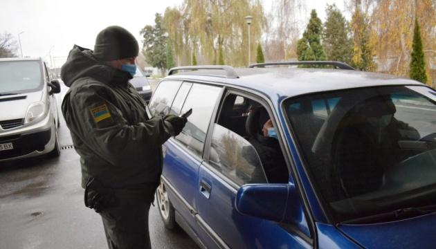 В Украине перед Пасхальными праздниками напомнили особенности пересечения границы