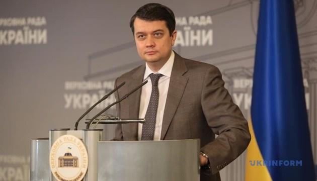 Разумков подписал закон относительно изменения ставки НДС на отдельные виды сельхозпродукции