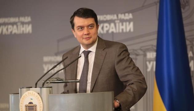 Разумков прокоментував інцидент з вертольотом: Не аварійна посадка, а деякі технічні проблеми