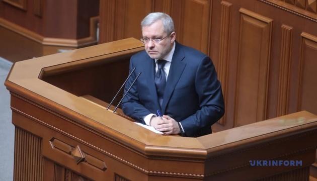 Herman Halouchtchenko nommé au poste de ministre de l'Énergie de l'Ukraine