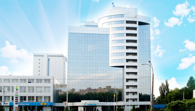 Київстар у першому кварталі сплатив до бюджету понад ₴2,3 мільярда податків