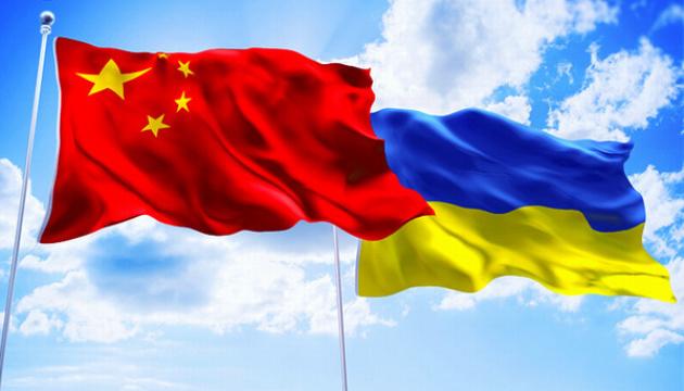 Ukraine an Ausweitung des Zugangs  zum Chinas Markt interessiert