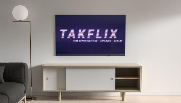 Takflix запустив «Кінопаті» — функцію колективного онлайн-перегляду