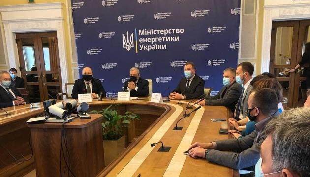 Коллективам Минэнерго и Нафтогаза представили новых руководителей