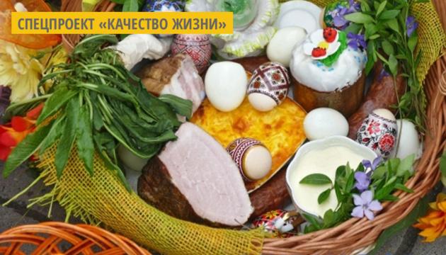 Украинцев призывают присоединиться к благотворительной инициативе «Пасхальная корзина»