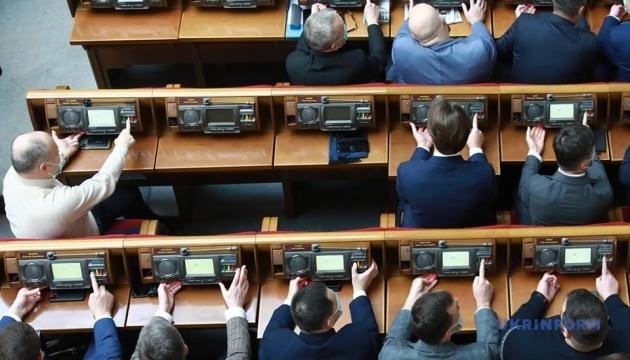 Rada aprueba una ley sobre el desarrollo de instituciones culturales