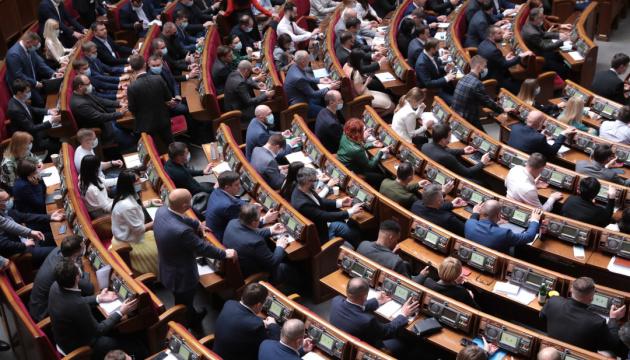 Рада відхилила законопроєкт Бужанського про запобігання легалізації нацизму