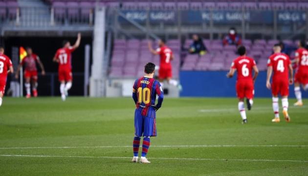 Ла Лига: «Барселона» сенсационно проиграла «Гранаде»