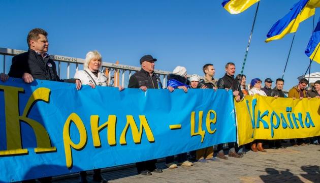Кримська платформа: кого об'єднуватиме і чим конкретно займатиметься